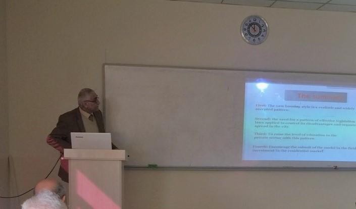 """سمينار بعنوان – """" ألاسكان الأقتصادي المعاصر في مدينة أربيل- ألخصائص والتقييم"""""""