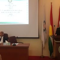 "Seminar entitled ""Violations of the Iraqi Central Authority of the Constitution of 2005 (Rights of people of the Kurdistan Region  as a model)"""