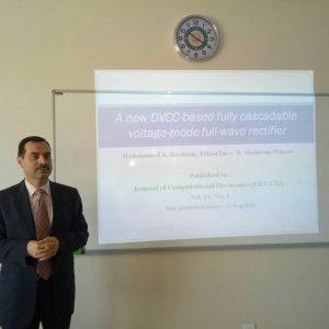 سيمنار المحول المعتمد المعمول على أساس ناقل التيار التفاضلي الحالي (DVCC) وتطبيقاته