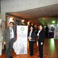 الهندسة المعمارية في التعليم المعماري في العراق