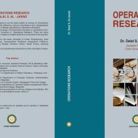 A Book published by Dr. Dalal Al-Jawad