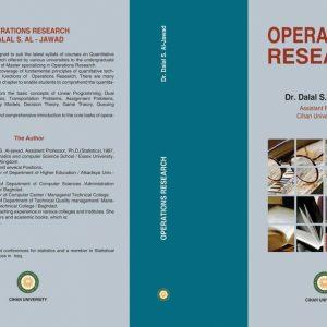 نشر مؤخرا كتاب بعنوان (بحوث العمليات) للدكتورة دلال الجواد