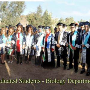 biology students graduation – The first batch