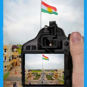يعلن قسم البايولوجي عن مسابقته السنوية الأولى للتصوير الفوتوغرافي والمعنونة
