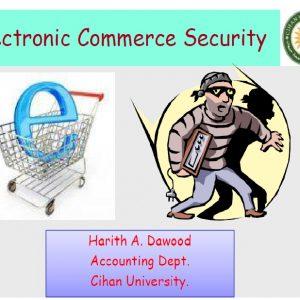 حلقة دراسية عن قضايا أمن التجارة الإلكترونية