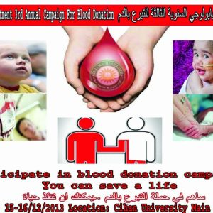 Biology department unleashed a blood donation campaign