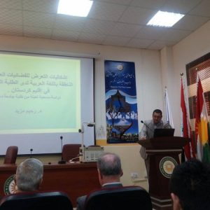 The problematic exposure of the Arabic Iraqi satellite channels for the students in Kurdistan Region