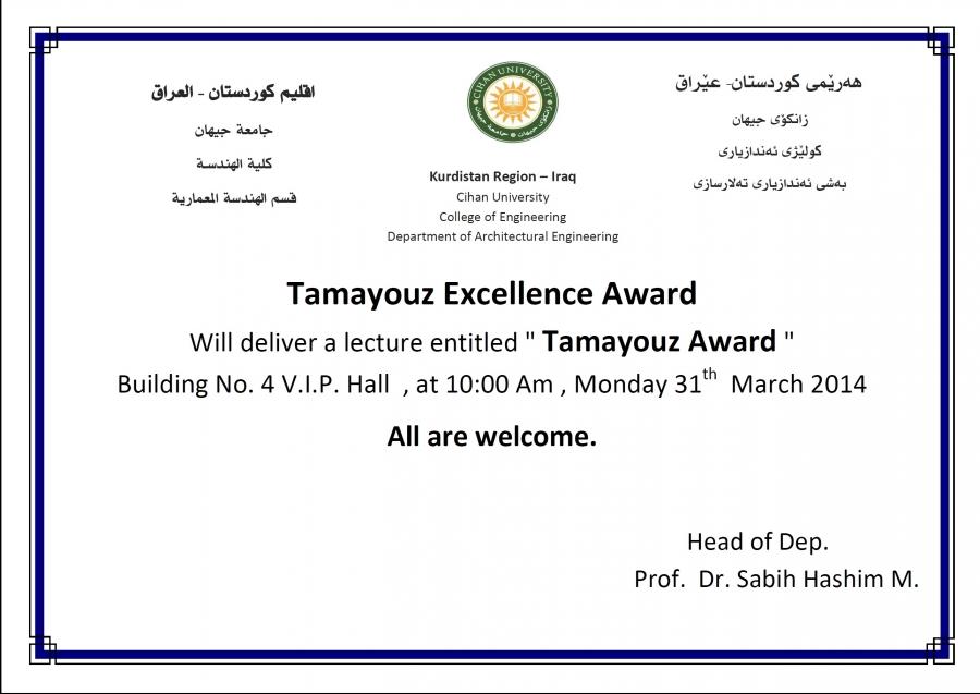 Tamayouz Award
