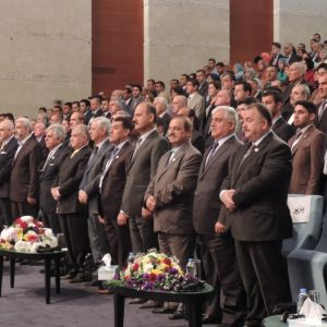 Cihan University first scientific conference – Proceedings of the Opening Ceremony – part 1
