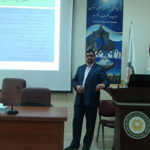 Courses for the Commission of Integrity officials (employees) in Kurdistan Region