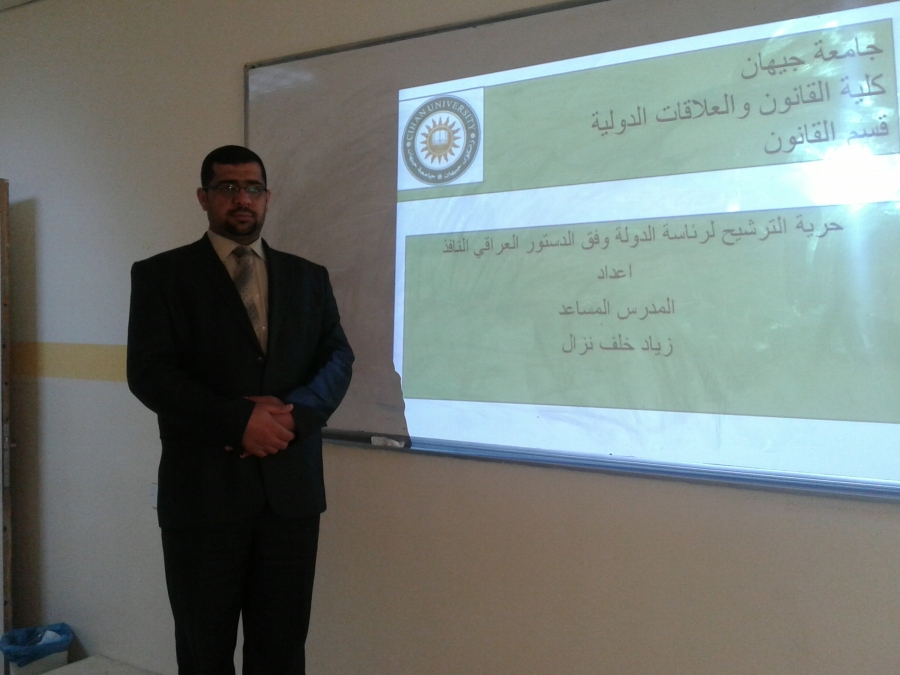 A seminar for the lecturers