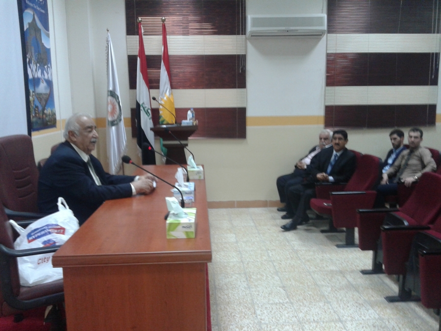Reform of the banking system in Iraq