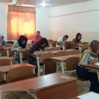 Mid-term Exam starts in Business Department