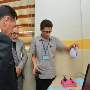 4th Exhibition of students software