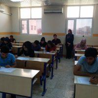 Mid-Terrm Exams