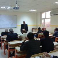 "A Seminar entitled ""The Iraqi State Shura Council"""