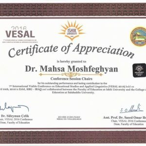 Dr Mahsa from health administration participated an international conferance