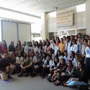 Scientific trip to Health Public Lab