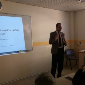 "A Seminar entitled ""Sectarian conflict and its impact on the Kurds of Kurdistan"""