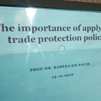 The importance of applying trade protection /A workshop in Business Administration Dept.