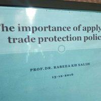 ورشة عمل بعنوان اهمية تطبيق عملية حماية التجارة في قسم ادارة الاعمال
