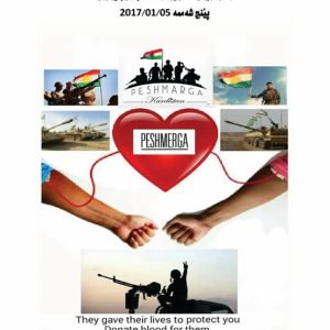 A second blood donation campaign at Cihan University