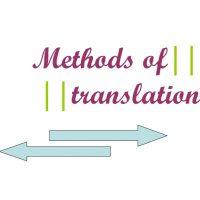 workshop on Methods of Translation