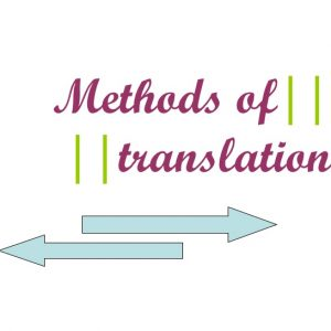 workshop on Methods of Translation