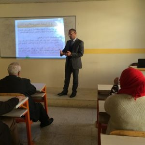 "A Seminar entitled ""Administrative system in Iraq, According to the constitution of 2005"