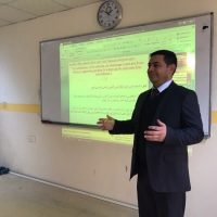 "A Seminar entitled ""Civil Liability for teachers of crafts"""