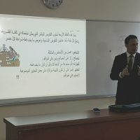 A lecture entitled (International Negotiations)