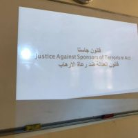 "A Seminar entitled ""Justice against sponsored of terrorism act"""