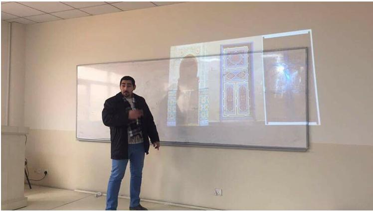 Seminar Presentation – Asst. Lect. Nameer Zuhair Meleko