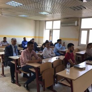 A seminar entitled (administrative judiciary in Iraq and in the Kurdistan Region – Iraq)