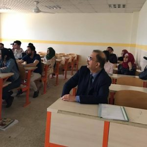 "A seminar entitled ""Naturalization Provisions in the Iraqi Nationality Law"