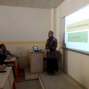 workshop on Translation and Interpreting