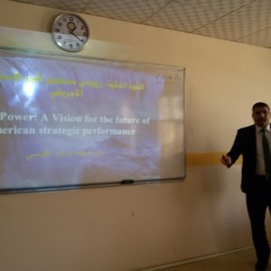 Dr. Mohamed Wael Seminar on Smart Power. Vision in the future of US strategic performance