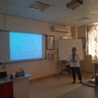 "Seminar ""Toxoplasmosis"""