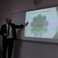 Seminar on Green Marketing