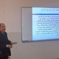 a workshop entitled (The Problems of the Banking Sector in Iraq and Ways to Address Them)