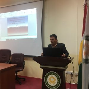 The Physiological Evaluation, seminar by Dr. Akram Abdulwahed