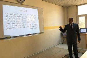 Dr. Ibrahim 3