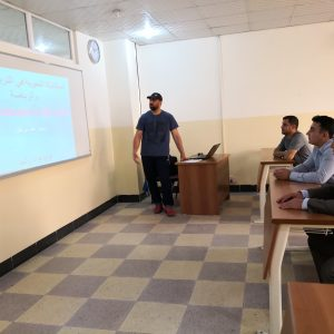 Biomechanics in Physical Education and Sport, seminar by Mr Farid Foad