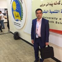 Participation in the sixth scientific conference of the University of Human Development