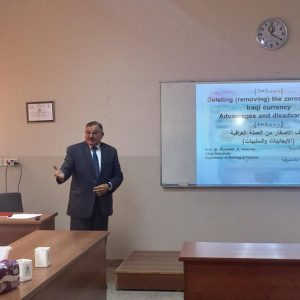 "a seminar entitled ""Delete the Zeros from Iraqi Currency """