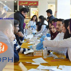 فحص H pylori عمل تطوعي من قبل الطلاب