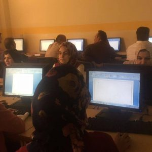 Computer Courses for Ministry of Education's Teachers