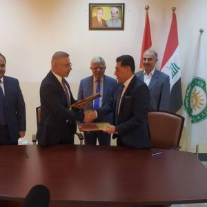 Memorandum of Understanding (MOU)  between Cihan University – Erbil and Charmo University –Chamchamal