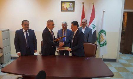 Memorandum of Understanding (MOU)  between Cihan University – Erbil and Charmo University –Chamchamal