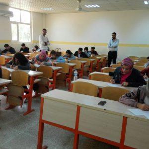 اختبار قدرات طلبة قسم الترجمة